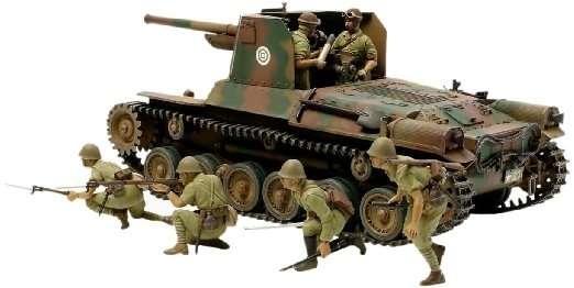 Japońskie samobieżne działo Type 1 wraz z 6 żołnierzami, plastikowy model i figurki do sklejania Tamiya 35331 w skali 1:35-image_Tamiya_35331_1