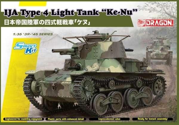Japoński lekki czołg Type 4