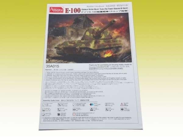 Amusing Hobby 35A015 w skali 1:35 - image a - E-100 German Super Heavy Tank-image_Amusing Hobby_35A015_3