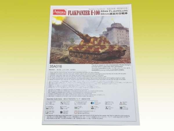 Amusing Hobby 35A016 w skali 1:35 - image a - model Flakpanzer E-100 88 mm Flakzwillig-image_Amusing Hobby_35A016_2