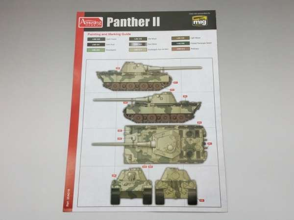Amusing Hobby 35A018 w skali 1:35 - model Pzkpfw. Panther II - image k-image_Amusing Hobby_35A018_3