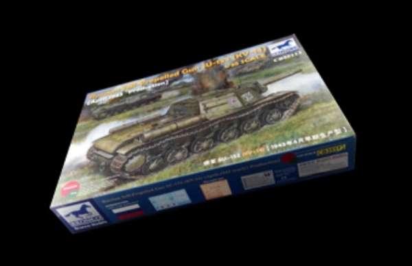 model_do_sklejania_bronco_cb35113_self_propelled_gun_su_152_sklep_modelarski_modeledo_image_2-image_Bronco Models_CB35113_3