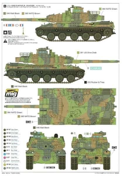 -image_Tiger Model_4604_5