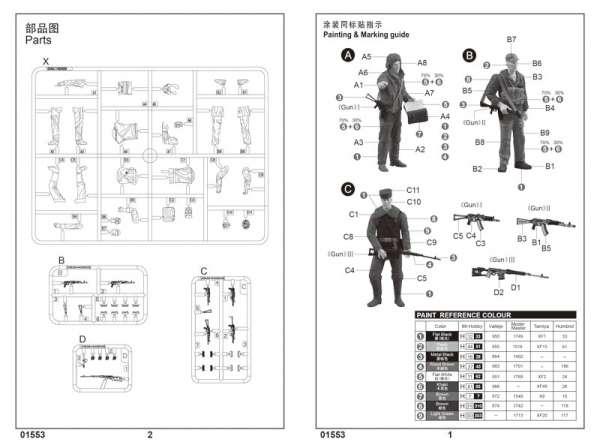 Model czołgu T-62 w skali 1:35 do sklejania, Trumpeter 01553_image_14-image_Trumpeter_01553_4