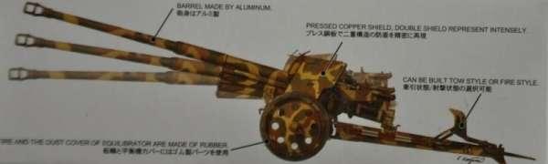 afv_club_af35059_german_scheuntor_pak_43_41_anti_tank_gun_hobby_shop_modeledo_image_2-image_AFV Club_AF35059_2