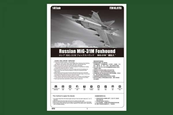 model_plastikowy_do_sklejania_hobby_boss_81755_samolot_mig_31m_foxhound_sklep_modelarski_modeledo_image_13-image_Hobby Boss_81755_3