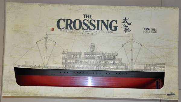 meng-os-001-taiping-the-crossing-hobby-shop-modeledo-image-10-image_Meng_OS-001_3
