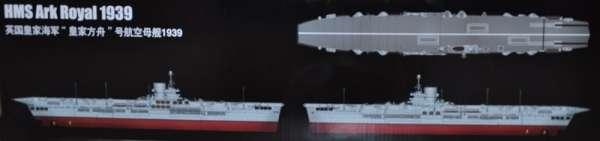 HMS Ark Royal 1939 aircraft carrier in scale 1:350 model_do_sklejania_lotniskowca_ark_royal_image_4-image_Merit_65307_6