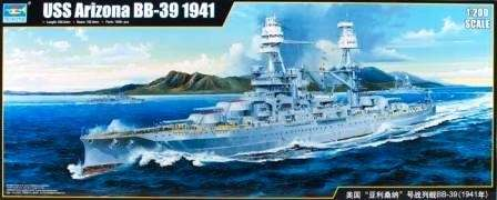 model_do_sklejania_modelu_pancernika_uss_arizona_trumpeter_03701_sklep_modelarski_modeledo_image_43-image_Trumpeter_03701_12