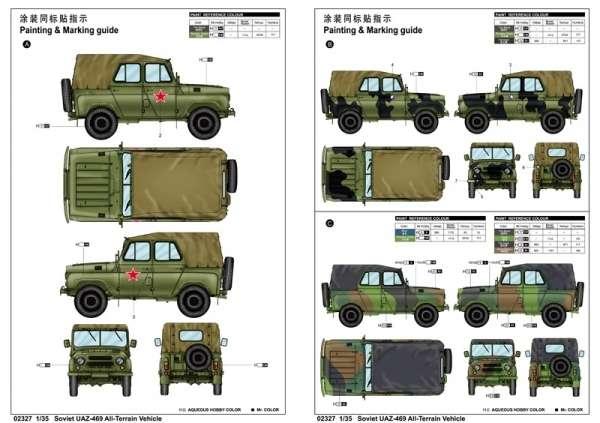 plastikowy-model-do-sklejania-uaz-469-sklep-modelarski-modeledo-image_Trumpeter_02327_5