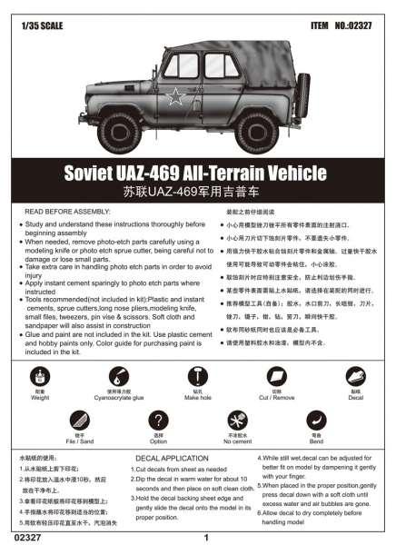 plastikowy-model-do-sklejania-uaz-469-sklep-modelarski-modeledo-image_Trumpeter_02327_8