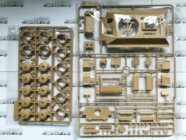 -image_RFM Rye Field Model_5040_3