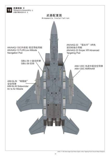 -image_Great Wall Hobby_L4822_5