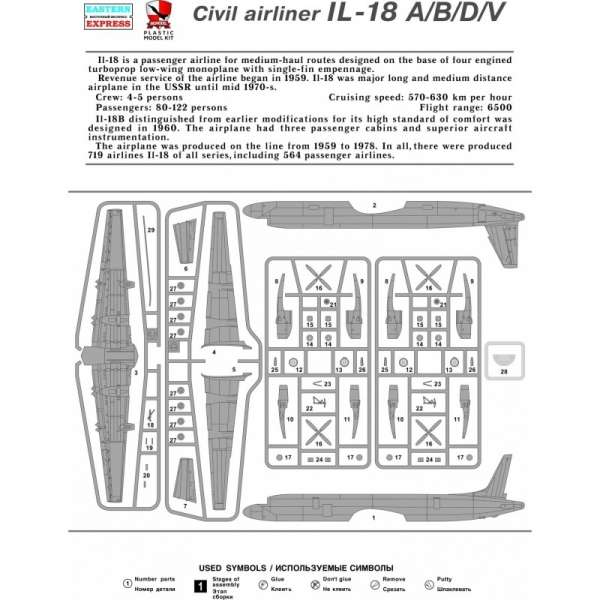 Samolot Pasażerski IŁ-18D PLL LOT Model W Skali 1-144