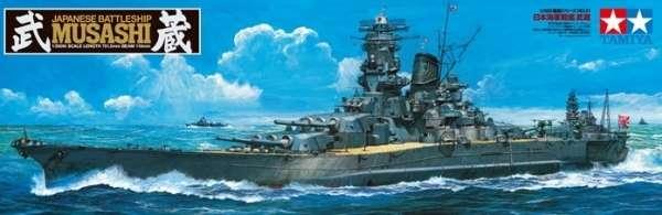 Musashi Japanese Battleship model_tamiya_78031_image_4-image_Tamiya_78031_5