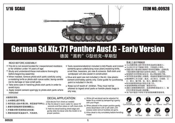 plastikowy-model-do-sklejania-czolgu-sdkfz-171-panther-g-early-sklep-modeledo-image_Trumpeter_00928_7