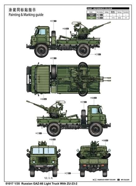 Russian GAZ-66 Light Truck with ZU-23-2 model_do_sklejania_trumpeter_01017_image_12-image_Trumpeter_01017_3