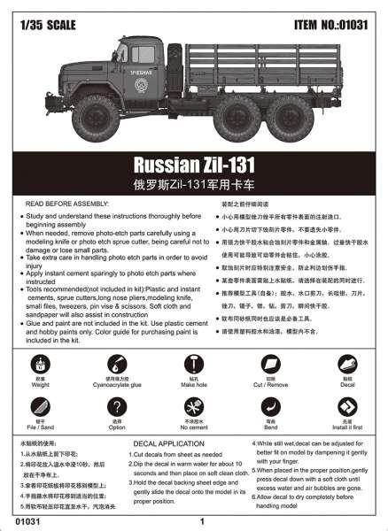 plastikowy-model-do-sklejania-russian-zil-131-sklep-modelarski-modeledo-image_Trumpeter_01031_4