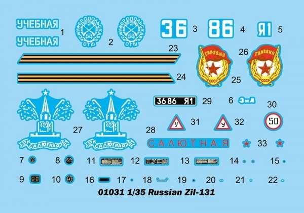 plastikowy-model-do-sklejania-russian-zil-131-sklep-modelarski-modeledo-image_Trumpeter_01031_2