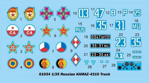 model_do_sklejania_trumpeter_01034_russian_kamaz_4310_truck_sklep_modelarski_modeledo_image_3-image_Trumpeter_01034_3