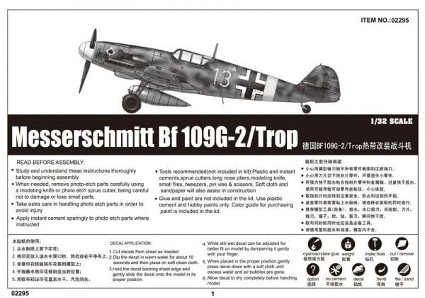 plastikowy-model-do-sklejania-samolotu-messerschmitt-bf-109-g-2-trop-sklep-modeledo-image_Trumpeter_02295_9