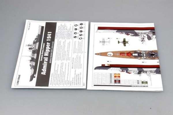 model_trumpeter_05317_model_german_cruiser_admiral_hipper_1941_hobby_shop_modeledo_image_8-image_Trumpeter_05317_3