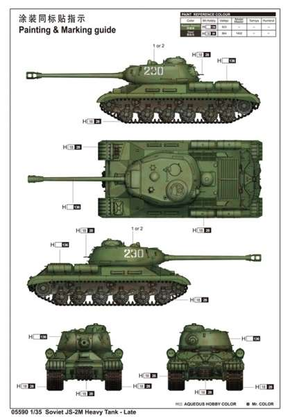 Soviet IS-2M Heavy Tank - Late model do sklejania_trumpeter_05590_image_3-image_Trumpeter_05590_3
