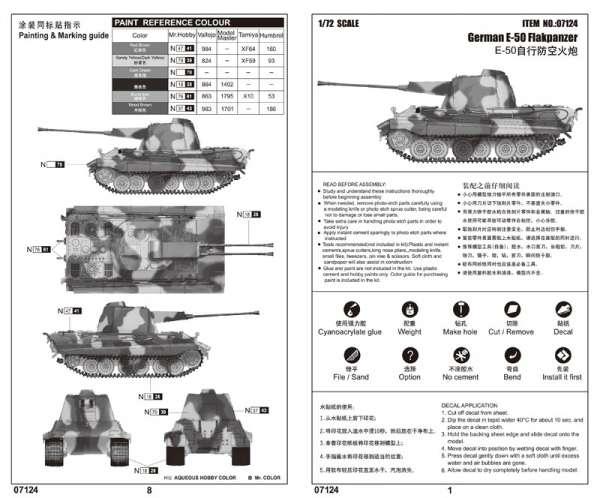model_do_sklejania_e_50_flakpanzer_trumpeter_07124_sklep_modelarski_modeledo_image_3-image_Trumpeter_07124_3