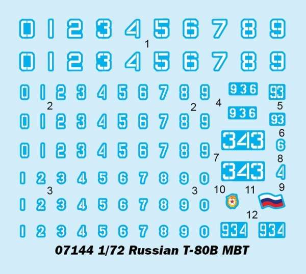 model_do_sklejania_czolgu_t_80b_mbt_trumpeter_07144_sklep_modelarski_modeledo_image_3-image_Trumpeter_07144_3