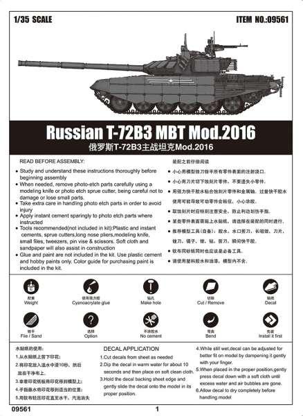 plastikowy-model-do-sklejania-czolgu-t-72b3-mod-2016-mbt-sklep-modeledo-image_Trumpeter_09561_11