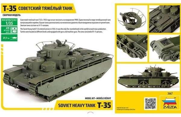 Soviet heavy tank T-35 model_zvezda_3667_image_1-image_Zvezda_3667_3
