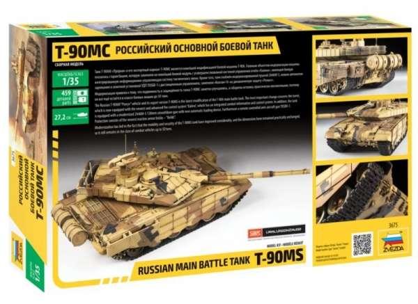 plastikowy-model-do-sklejania-czolgu-t-90ms-sklep-modelarski-modeledo-image_Zvezda_3675_3