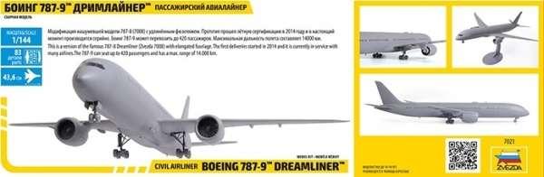 model_samolotu_pasazerskiego_boeing_787_9_dreamliner_zvezda_7021_sklep_modelarski_modeledo_image_3-image_Zvezda_7021_4
