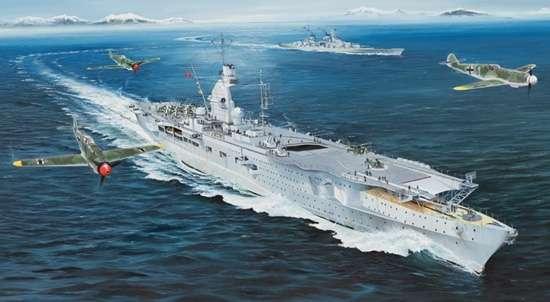 German Navy Aircraft Carrier DKM Peter Strasser - niemiecki lotniskowiec z okresu WWII w skali 1:350 model_trumpeter_05628_image_1-image_Trumpeter_05628_1