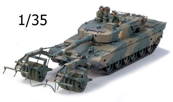 Japoński czołg Type90 z trałem przeciwminowym, plastikowy model do sklejania Tamiya 35236 w skali 1:35.-image_Tamiya_35236_1
